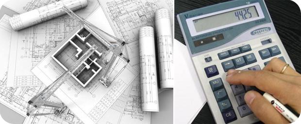 Отделочные материалы для стен и потолка купить оптом и в